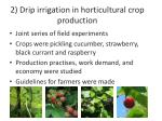 2 drip irrigation in horticultural crop production