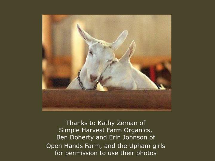 Thanks to Kathy