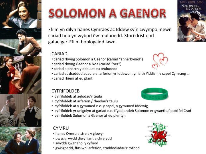 SOLOMON A GAENOR