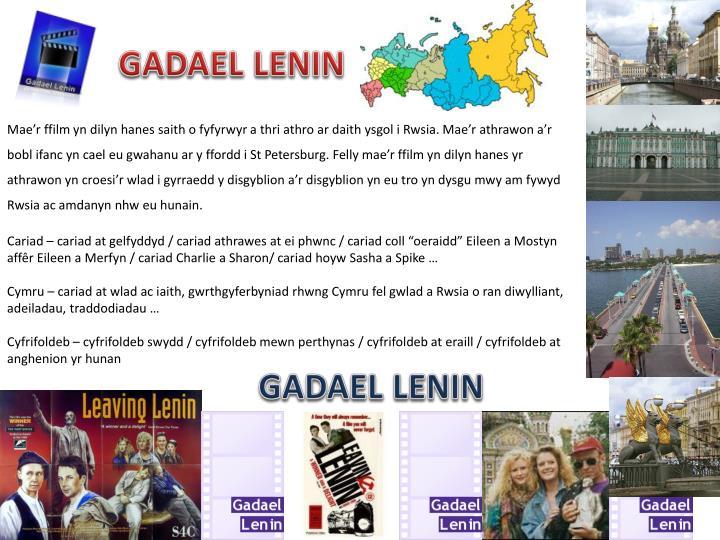 GADAEL LENIN