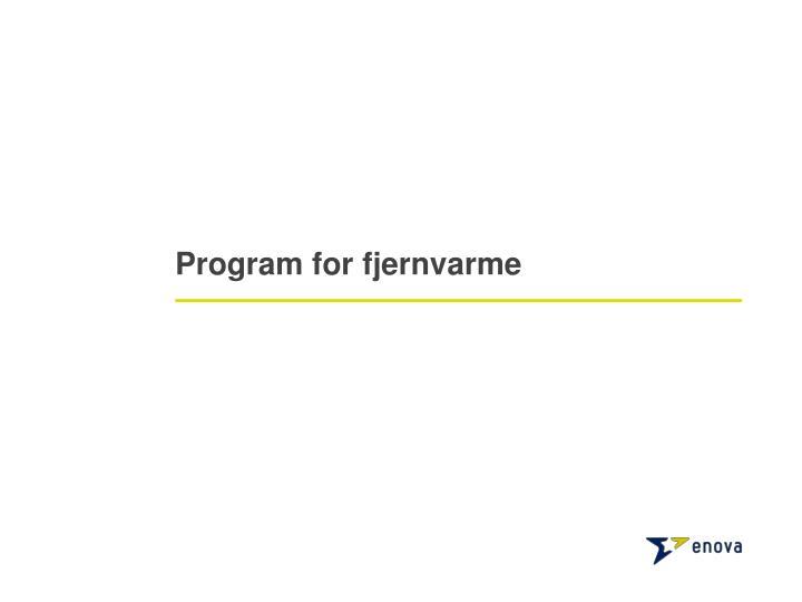 Program for fjernvarme