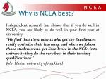 why is ncea best