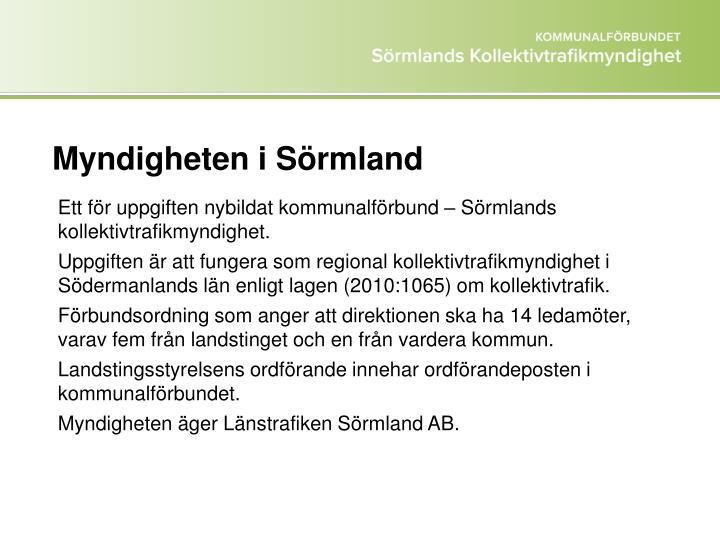Myndigheten i Sörmland