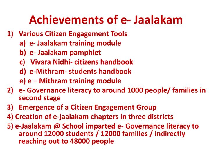 Achievements of e-