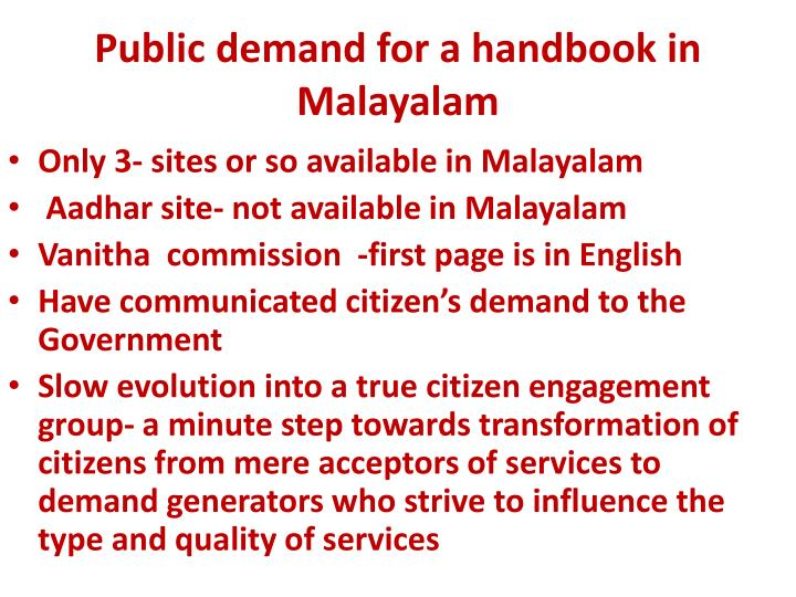 Public demand for a handbook in Malayalam