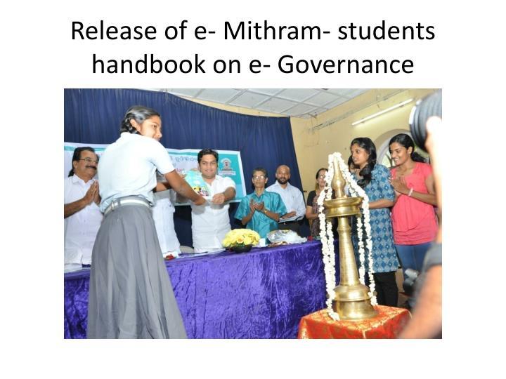 Release of e-