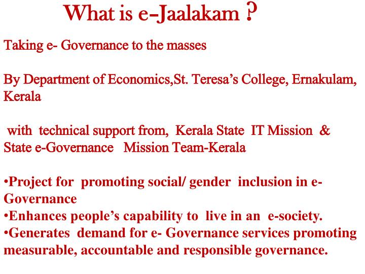 What is e jaalakam