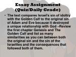 essay assignment quiz daily grade1