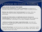 l analyse de crozier friedberg2