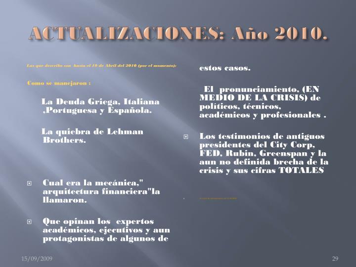 ACTUALIZACIONES: Año 2010.