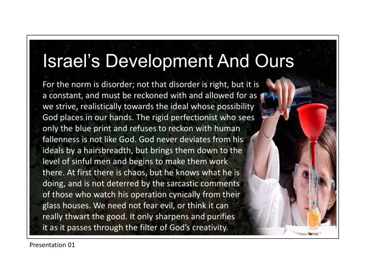 Israel's Development And Ours