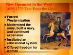 new openness to the west 1689 1725 tsar peter the great
