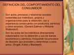 definicion del comportamiento del consumidor