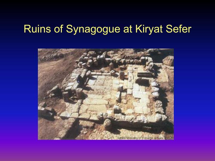 Ruins of Synagogue at Kiryat Sefer
