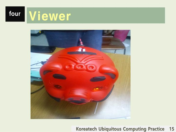 Viewer