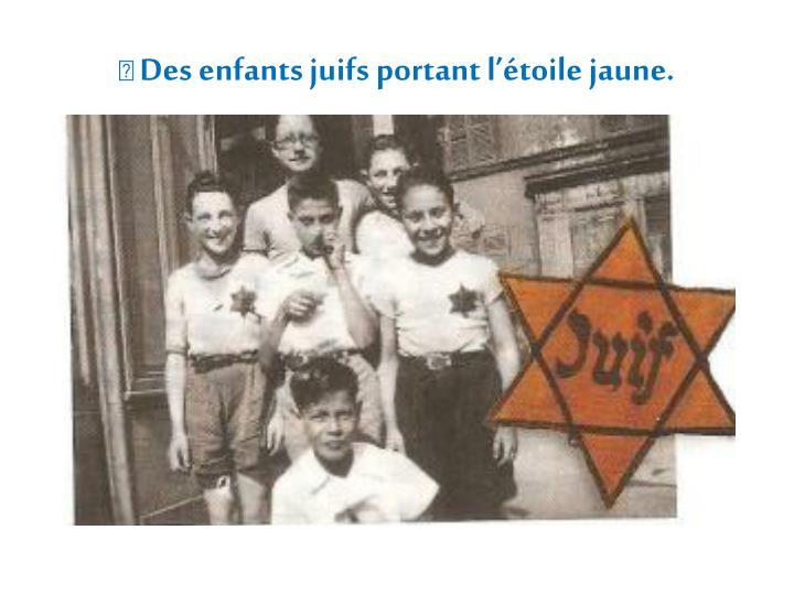  Des enfants juifs portant l'étoile jaune.