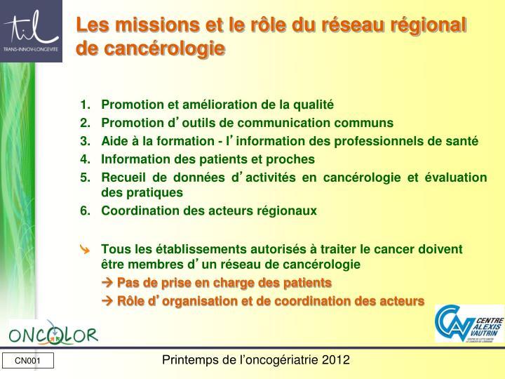 Les missions et le rôle du réseau régional de cancérologie