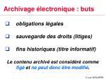 archivage lectronique buts