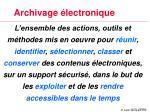 archivage lectronique