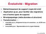 volutivit migration