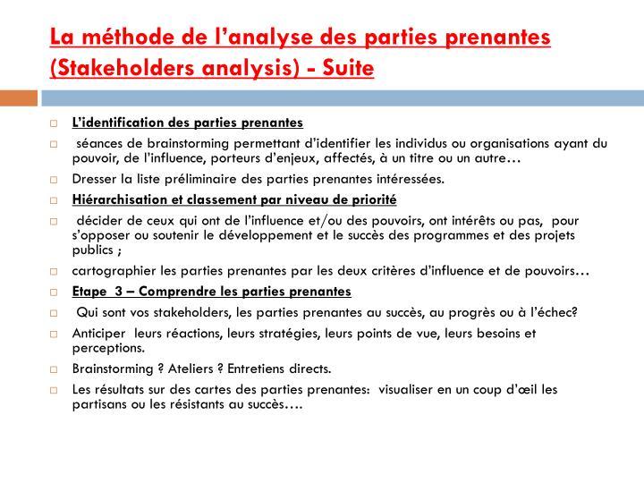 La méthode de l'analyse des parties prenantes (Stakeholders