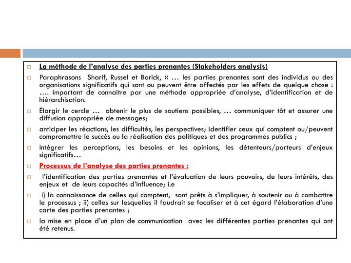 La méthode de l'analyse des parties prenantes (Stakeholders analysis)