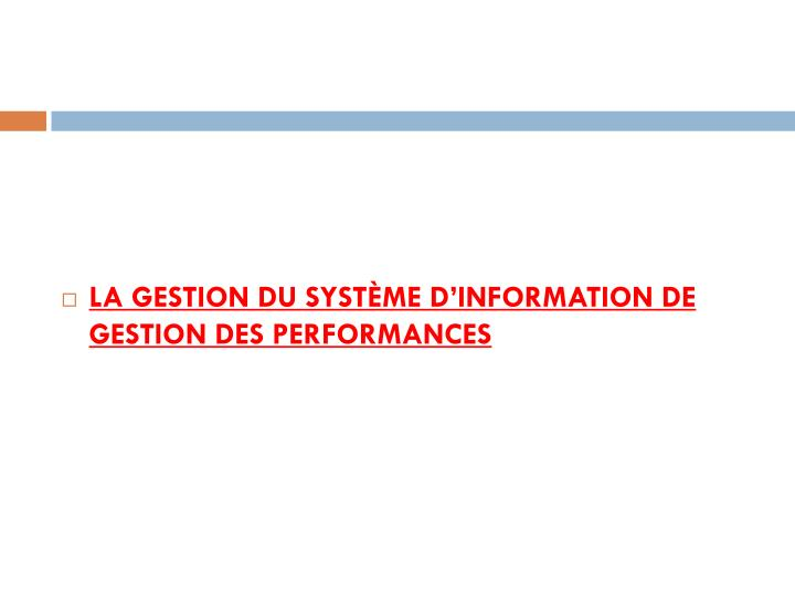 La gestion du système d'information de gestion des performances