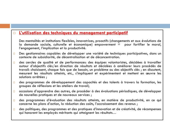 L'utilisation des techniques du management participatif