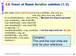 3 6 tower of hanoi iterative solution 1 2