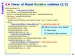 3 6 tower of hanoi iterative solution 2 2