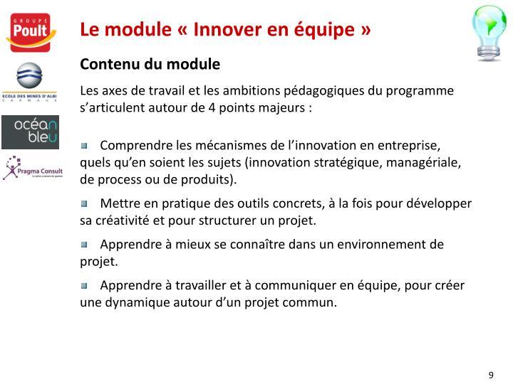 Le module «Innover en équipe»