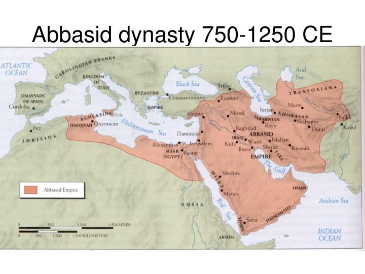 Abbasid dynasty 750-1250 CE