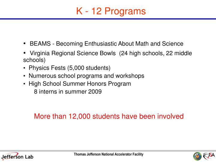 K - 12 Programs
