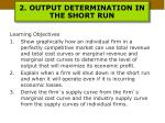 2 output determination in the short run