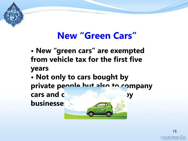 "New ""Green Cars"""
