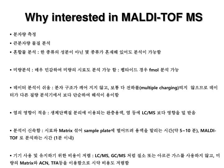 Why interested in MALDI-TOF MS