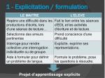 1 explicitation formulation
