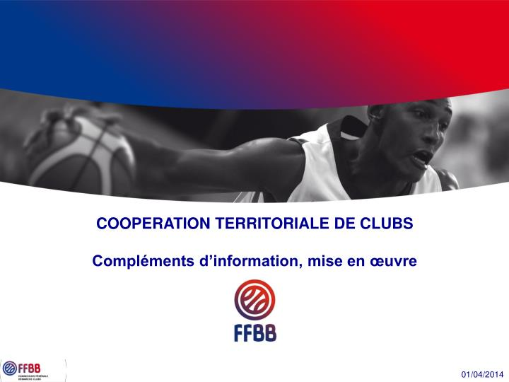 COOPERATION TERRITORIALE DE CLUBS