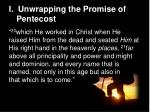 i unwrapping the promise of pentecost2