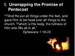 i unwrapping the promise of pentecost3