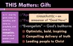 this matters gifts5
