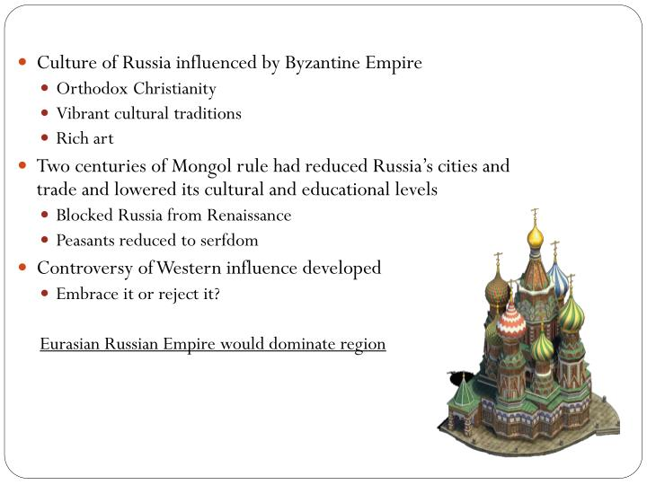 Culture of Russia influenced by Byzantine Empire