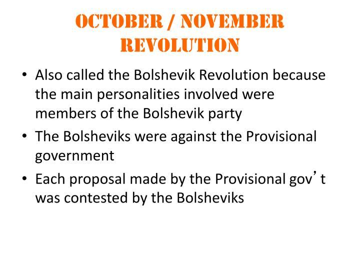 October / November revolution