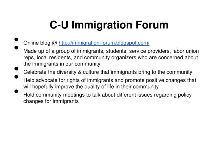 C-U Immigration Forum