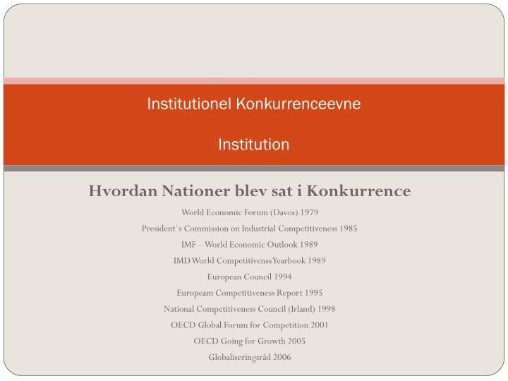Institutionel Konkurrenceevne