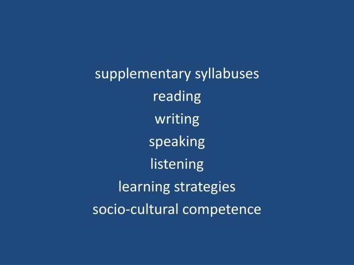 supplementary syllabuses