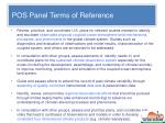 pos panel terms of reference