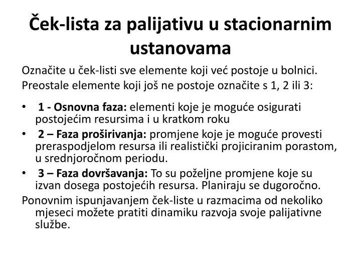 Ček-lista za palijativu u stacionarnim ustanovama