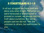 2 corinthians 6 1 133
