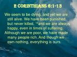 2 corinthians 6 1 134